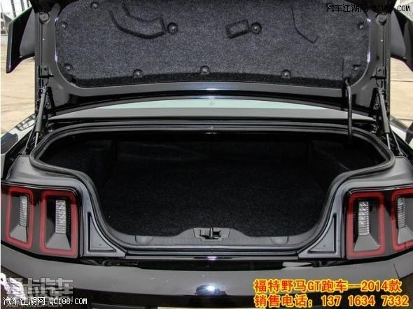 北京福特野马跑车多少钱 福特gt跑车最新价格