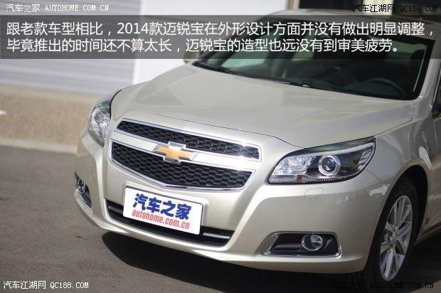 2014款迈瑞宝价格 新款迈瑞宝现车最高优惠5万直销全国高清图片