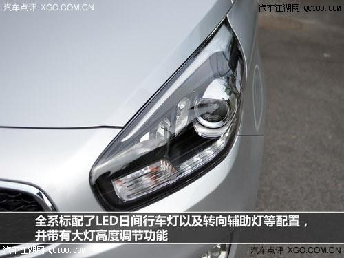 东风悦达起亚新佳乐最高优惠多少 原装进口新佳乐7座豪华车高清图片