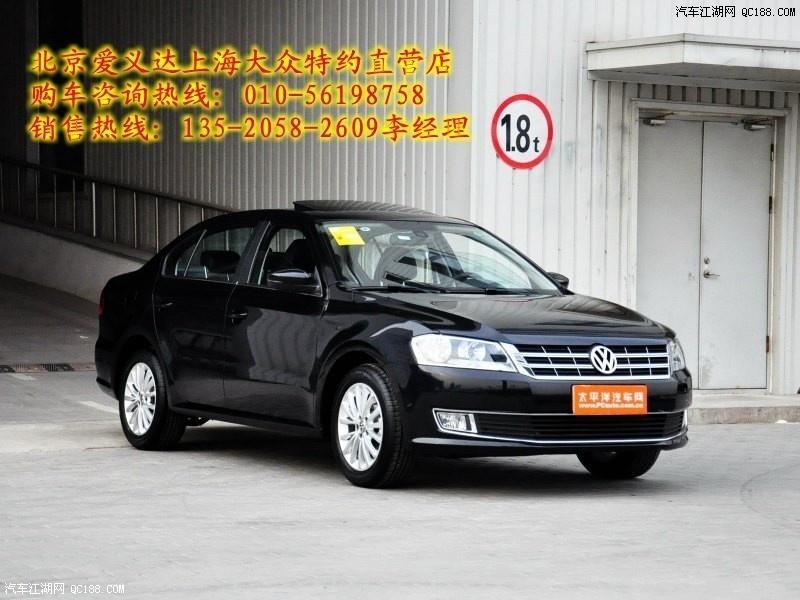 上海大众紧凑型车_上海大众朗逸图片【图片 价格 包邮 视频】_淘宝助理