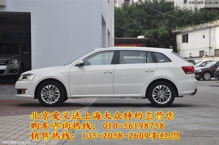 朗行价格_大众朗行朗行价格大众朗行2013款报价上海大