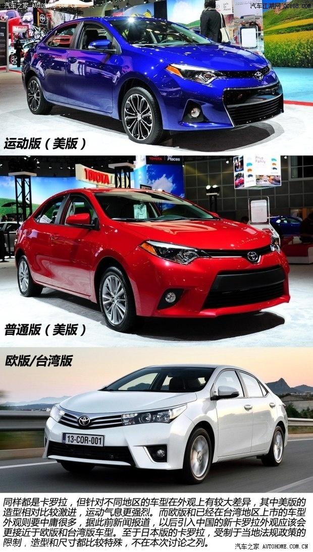 北京昌平丰田直营店五一大促销卡罗拉优惠2.5万售全国