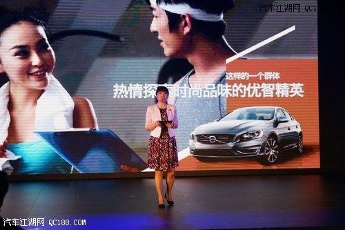 【沃尔沃XC60【外地可以在北京购车吗】优缺
