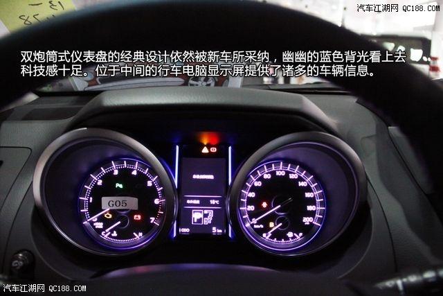 新款丰田普拉多