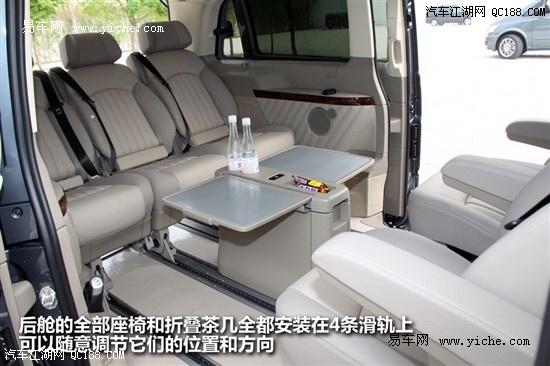 2014款奔驰唯雅诺商务车 2014款奔驰唯雅诺2.