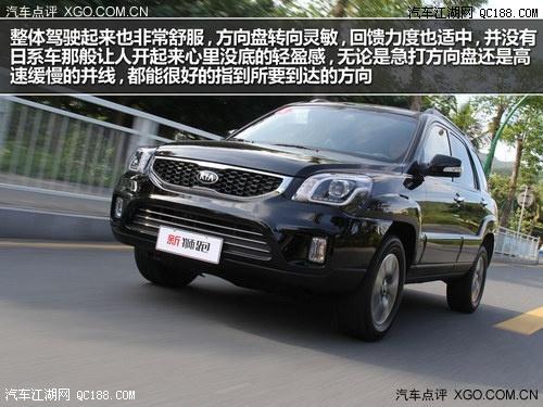 2014新款狮跑2.0哪里便宜新款起亚狮跑2.0优惠促销高清图片