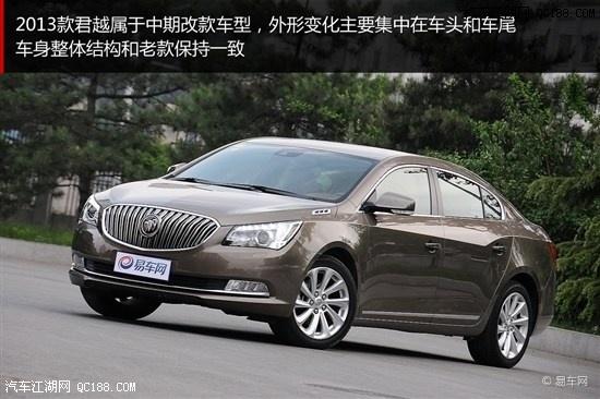 最低售价销售外地 君越优惠6万现金_北京天通瑞达汽车销售有高清图片