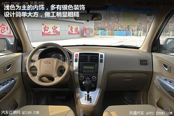 现代途胜北京最低价 途胜北京最高优惠 4S店最新报价高清图片