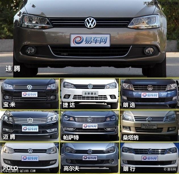 2013款速腾最高优惠4万 速腾报价多少 速腾配置高清图片
