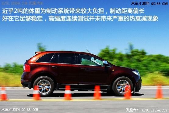 试驾福特锐界2.0T-福特锐界百公里油耗多少 福特锐界北京最低价格多少