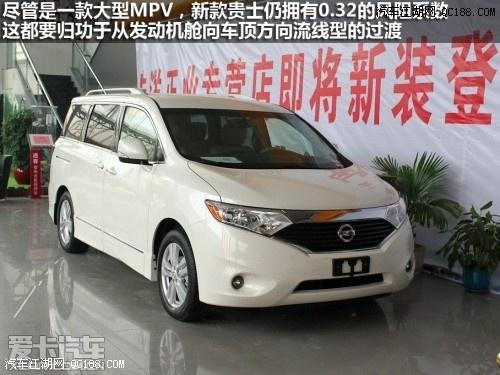 【尼桑贵士面包车.尼桑贵士3.5排量7座多少钱_北京骏源国际汽车销售图片