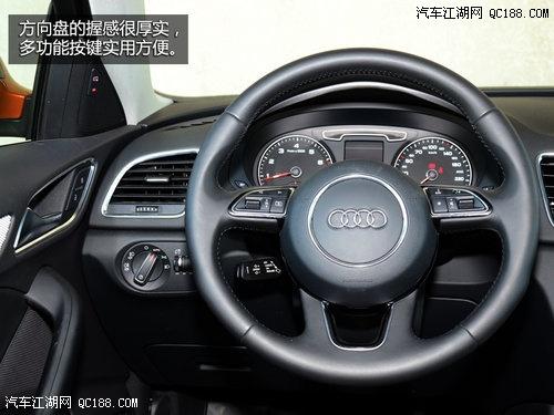 奥迪Q3最新报价 奥迪Q3北京最高优惠高清图片