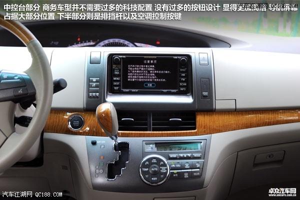 试驾体验丰田普瑞维亚高清图片