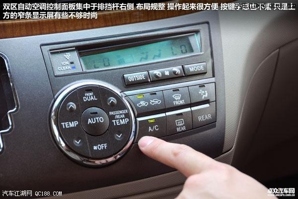 名爵3汽车空调按键图解