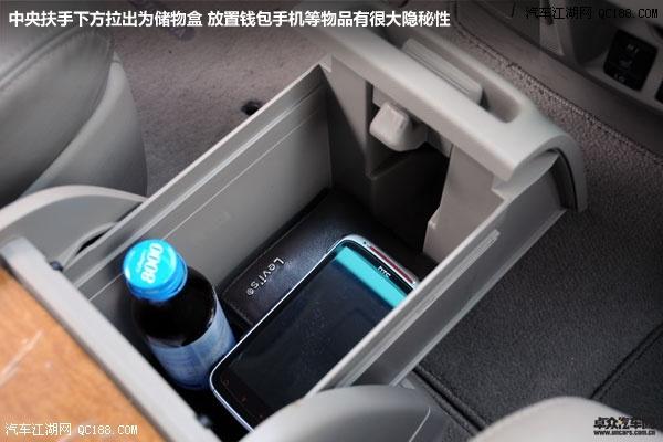 【【北京4s店团购】丰田普瑞维亚最新报价及图片