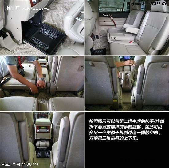 可单独翻折的中间座椅也十分灵活.-丰田汉兰达最高优惠5万 销售全国高清图片