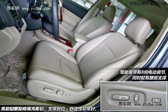 丰田汉兰达最高优惠5万 销售全国高清图片
