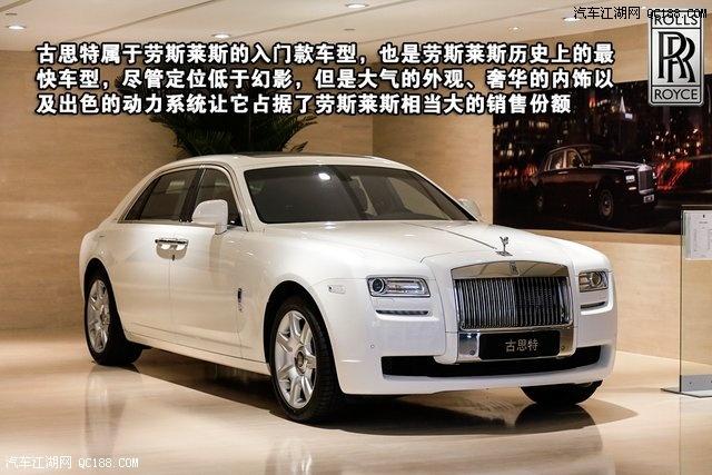 14款 劳斯莱斯 古斯特报价多少钱 可上 北京牌高清图片