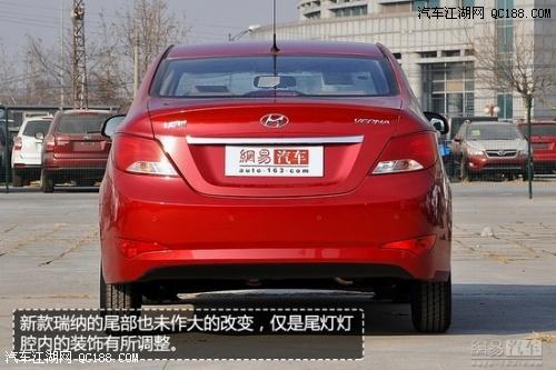 北京现代瑞纳_北京现代瑞纳怎么样