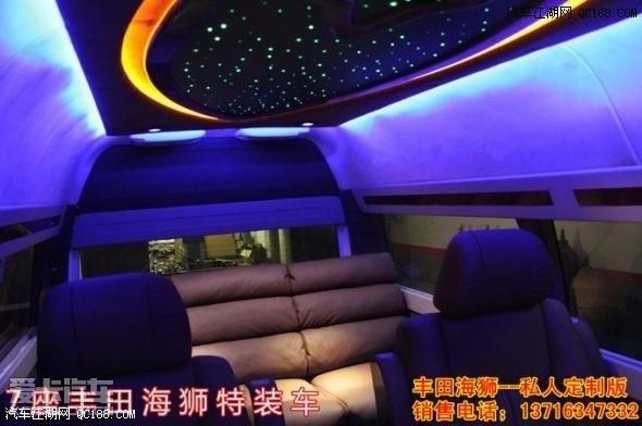 面包车改装海狮2.7面包车改装内饰座椅_北京骏源国际汽车销售高清图片