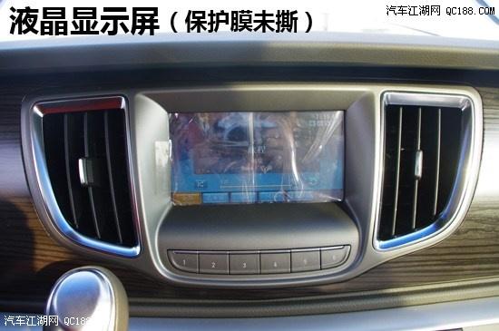 2014款别克gl8商务舱2.4 3.0顶配多少钱高清图片