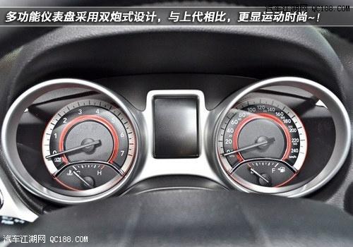 【美式SVU道奇酷威最新报价 酷威配置 酷威迎五一降5万_北京德众兴高清图片