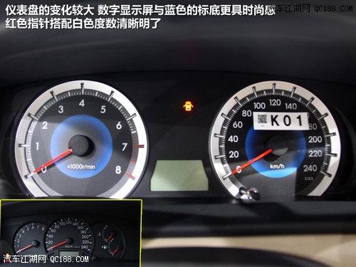 2014款丰田花冠哪里最便宜 花冠1.6L北京最低价多少钱高清图片