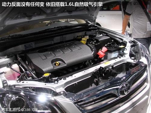 2014款丰田花冠全国最低价 全新款花冠怎么样 优惠多少钱高清图片