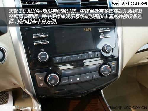 日产天籁北京最低价格 天籁最新报价 天籁图片