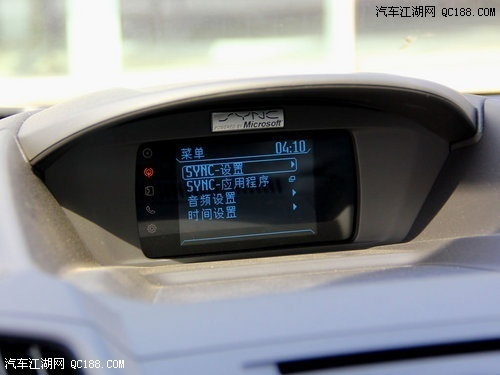 【2014款福特翼虎最高优惠3万可销售全国上外地牌_北京华昌宏达汽高清图片