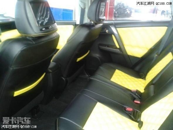 一汽丰田rav4价格 北京一汽丰田新款rav4价格高清图片
