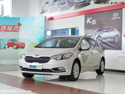 起亚k3北京底价优惠2.5万最低7.78万提车_北京天通瑞达汽车销高清图片
