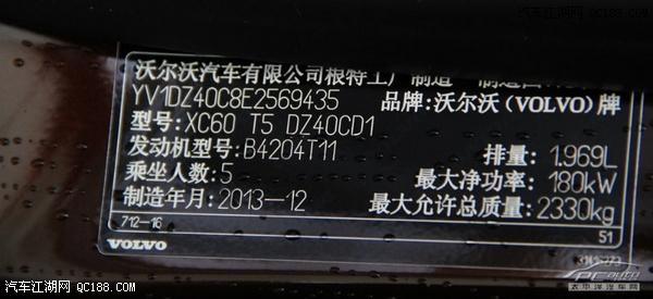 沃尔沃xc60新款高清图片