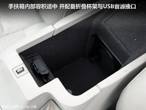 旅游的好伙伴,东风雪铁龙C5最高优惠5.6万_北京名车翔龙汽车销售高清图片