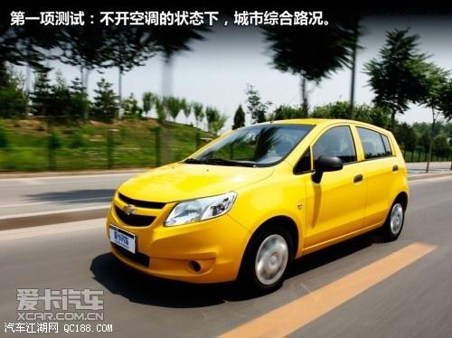 【2014款雪佛兰赛欧哪里最便宜 赛欧1.2L北京最低价多少钱_北京名车高清图片