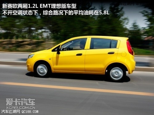 2014款雪佛兰赛欧哪里最便宜 赛欧1.2L北京最低价多少钱高清图片
