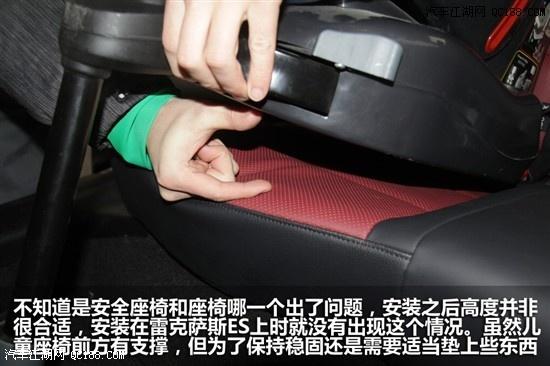 起亚k3最新报价 五一全系降幅2.5万 车送大礼 -汽车江湖高清图片