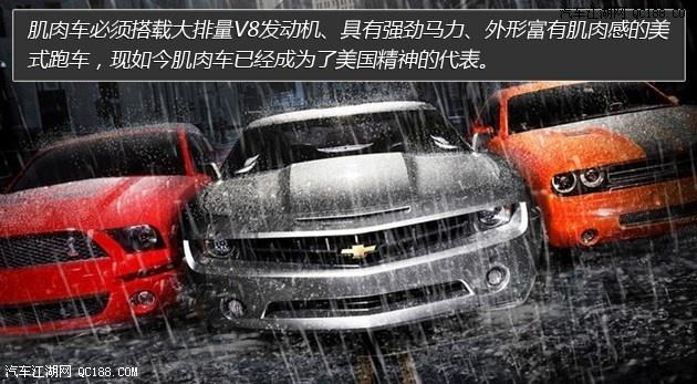 福特野马 GT 最高优惠2.2万 价格 最低报价高清图片