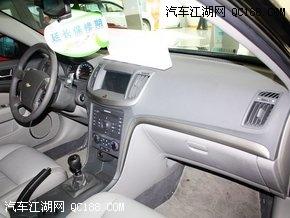 13款雪佛兰景程北京现车 景程全系现车最高优惠3.5万高清图片