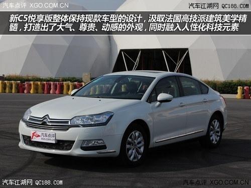 满又彰显豪华的雪铁龙C5最高优惠4万_北京名车翔龙汽车销售有限公高清图片