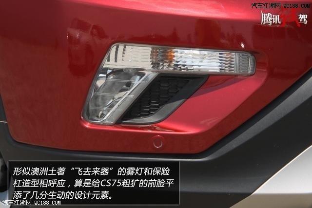 汽车江湖网-端午节活动北京长安4S店CX752.0L 现车优惠8千元5千元高清图片