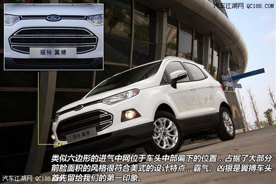 【福特翼搏新款价格长安福特新款翼博优惠2万元_北京中汽博奥汽车高清图片