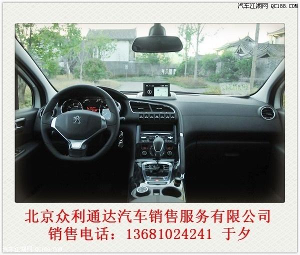名称:北京众利通达汽车销售有限公司 类型:综合经销商 经营: 电话:15010221121  --> 网址:http://dealer.qc188.com/1439/ 地址:北京市朝阳区立水桥北187号
