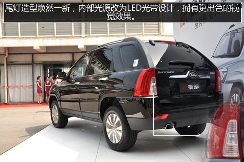 起亚狮跑 六月淡季降价促销 北京直营店直降5.5万热销全国高清图片