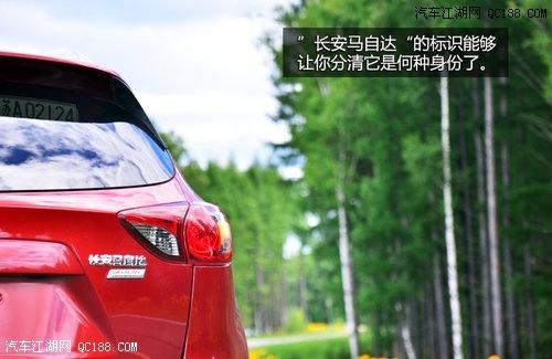 【马自达CX-5百公里油耗多少 CX-5怎么样降4.5万促销_北京亚北汽车高清图片