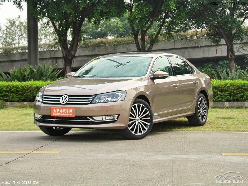 2014款上海大众新帕萨特现车优惠5万元 全国销售高清图片