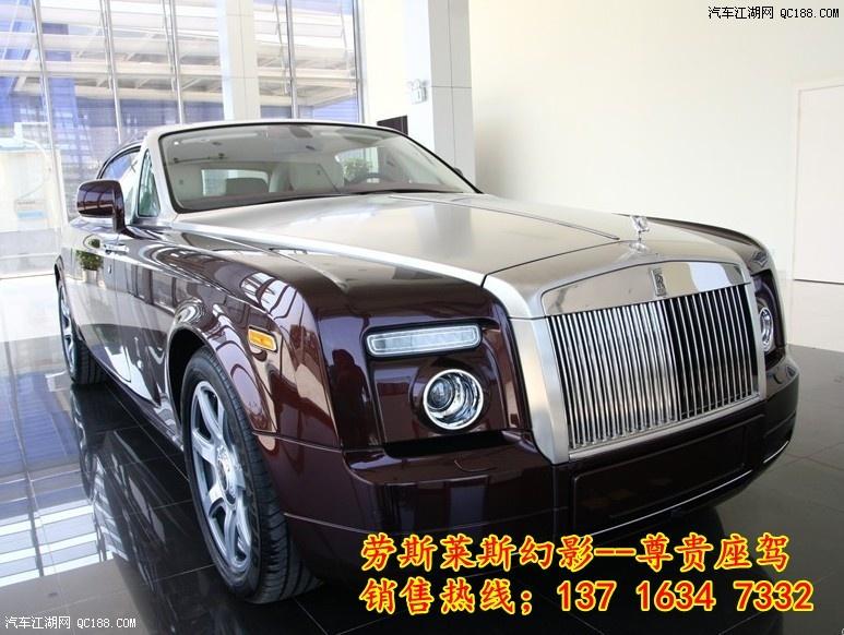 北京劳斯莱斯4s店 古斯特加长版黑色现车588万高清图片