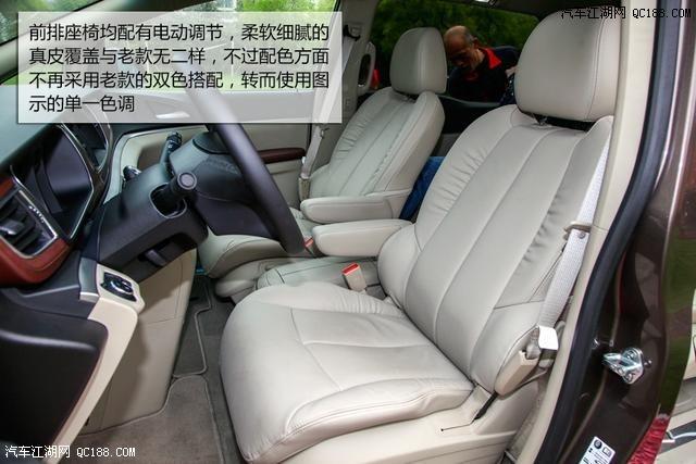 新款别克GL8 重塑商务先锋 降价4.5万高清图片