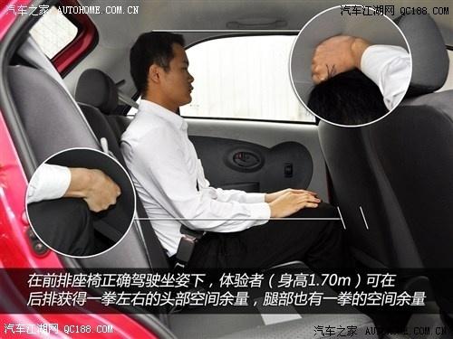 天津一汽威志V2报价图片 威志V2北京现车 厂家直发 可售全国高清图片