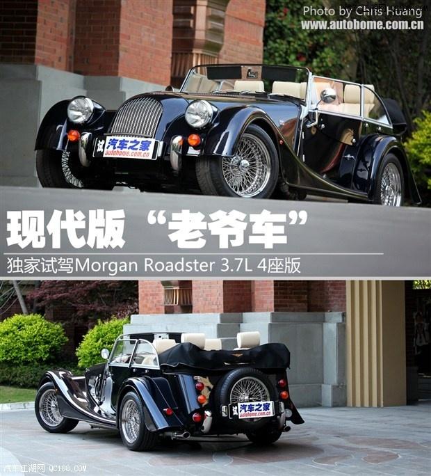 摩根roadster 4 摩根roadster 4最低价格_北京名车滕茂汽车有高清图片